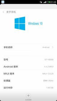 三星GT-I9300 精简优化  完美多功能强锁屏iOS控制中心 精仿WIN10 刷机包ROM刷机包截图