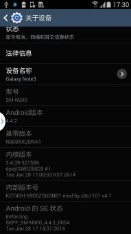 三星 N900 (Galaxy Note 3|国际版) 刷机包 最新优化制作 亲测稳定 归属地 通话ROM刷机包截图