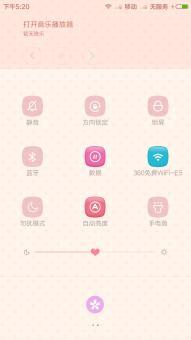 三星 N900刷机包 合作开发组 [MIUI 7] 5.11.13 开发版ROM刷机包截图