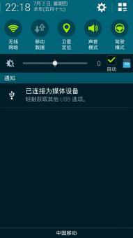 三星 N9006 (Galaxy Note 3) 刷机包 S5全套特征 超级省电 悬浮解锁 流畅 人ROM刷机包截图
