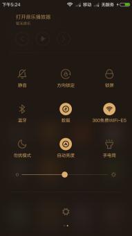 三星 I9308 刷机包 合作开发组 [MIUI 7] 5.11.14 开发版截图