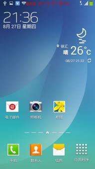 三星 I9508 (Galaxy S4) 刷机包 返璞归真经典4.4.2稳定流畅锁双3GROM刷机包下载