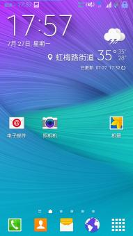 三星 I9505 (Galaxy S4 LTE) 刷机包 凤凰包强势来袭,爽滑一夏,冰凉低热ROM刷机包下载