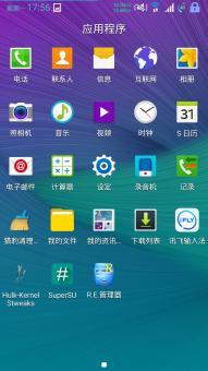 三星 I9505 (Galaxy S4 LTE) 刷机包 凤凰包强势来袭,爽滑一夏,冰凉低热ROM刷机包截图