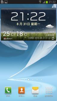 三星 Galaxy Note II(N7102) 联通版 刷机包 官方ROM 精简优化 ROOT权限ROM刷机包截图