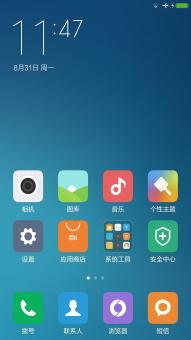 三星 N7108(Galaxy Note II) 刷机包 MIUI 7 最新开发版 boot省电 vROM刷机包截图