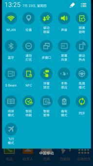 三星 I9508 (Galaxy S4) 刷机包 官方优化_爽滑_巅峰极致_长期使用ROM刷机包截图