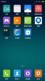 三星 N7108(Galaxy Note II) 刷机包 MIUI6 最新开发版 boot省电 v4ROM刷机包截图