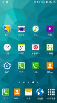 三星 Galaxy S5 G9008V 刷机包 最新官方ROM 卡刷包ROM刷机包截图