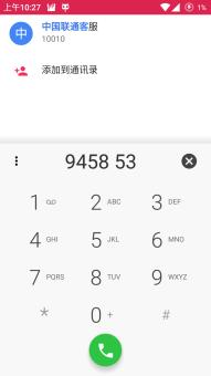 三星t0lte/N7105 刷机包 CM12.1增强版 安卓5.1.1 RC2.0 归属和T9 深度ROM刷机包截图