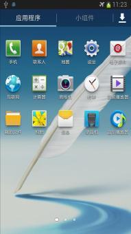 三星 N7102 (Galaxy Note II)刷机包 最新官方优化版 精简稳定 适合长期使用