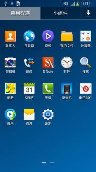 三星 N9002 刷机包 官方修复版 细节处理 人性化设置 稳定亲测