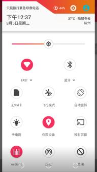 Sony M35H 刷机包 CM12.1增强版 安卓5.1.1 RC2.0 归属和T9 深度主题化 应用锁等截图