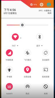 三星N7100 刷机包 Suda1.1 安卓5.1.1V1.0 云端归属和T9 主题化 应用锁 多功