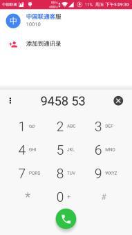 三星t0lte/N7105 刷机包 Suda1.1 安卓5.1.1V1.0 云端归属和T9 主题化 ROM刷机包截图