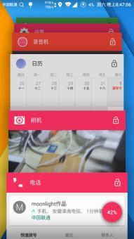 三星Galaxy S3 NEO+/9300I 刷机包 Suda1.1 安卓5.1.1V1.0 云端归