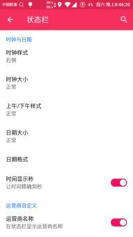 三星Galaxy S3 NEO+/9300I 刷机包 Suda1.1 安卓5.1.1V1.0 云端归ROM刷机包截图