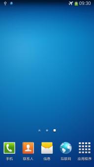 三星 I959 (Galaxy S4) rom包 官方最新版 信号增强 内存优化 极致省电