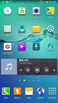 三星N7108 刷机包 V2.0 官方4.3系统 ROOT 省电 S6风格
