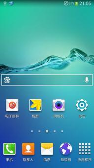 三星N7108 刷机包 V2.0 官方4.3系统 ROOT 省电 S6风格ROM刷机包截图