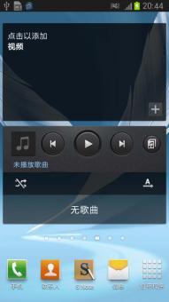 三星 N7108(Galaxy Note II) 刷机包 对整个系统做了精简和优化 稳定顺畅ROM刷机包截图