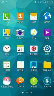 三星 G9008V (Galaxy S5) 刷机包 官方4.4.2 原滋原味 深度精简 省电稳定