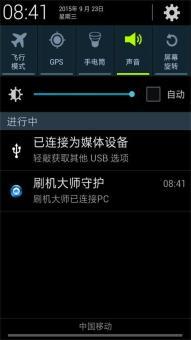 三星Galaxy Note II 联通版(N7102) 刷机包 官方 内置精简 稳定 省电版v1.0ROM刷机包截图