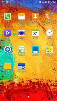 三星 N9006 (Galaxy Note 3)刷机包 官方最新版 深度精简优化 省电脚本 极致顺滑ROM刷机包截图