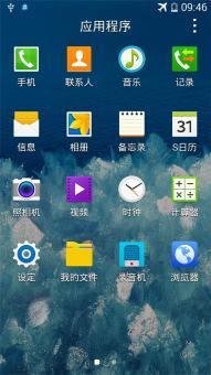三星 G9008V (Galaxy S5) 刷机包 爆滑 脚本优化 改善运存 更流畅 更稳定ROM刷机包截图
