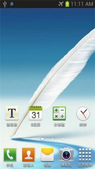 三星 E250K|S|L (Galaxy Note II|韩版) 刷机包 官方 纯净精简 脚本优化