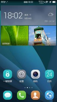 华为G6 电信 刷机包 最新稳定版 魔趣动画 DIY运营商 时间居中多功能截图