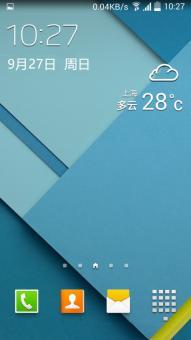 三星 I9508 (Galaxy S4)  刷机包 官方精简 优化稳定  极致流畅ROM刷机包下载