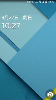 三星 I9508 (Galaxy S4)  刷机包 官方精简 优化稳定  极致流畅ROM刷机包截图
