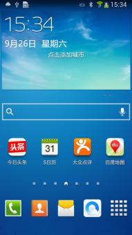 三星 I959 (Galaxy S4)  刷机包 稳定流畅 省电极速 优化版
