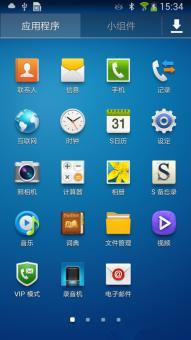 三星 I959 (Galaxy S4)  刷机包 稳定流畅 省电极速 优化版ROM刷机包截图