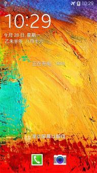 三星 N9002 (Galaxy Note 3) 刷机包 官方最新制作 全局优化 流畅稳定无BUG