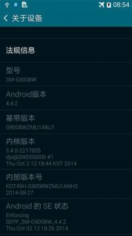 三星 G9008W (Galaxy S5) 刷机包 最新官方 精简优化 细微调整 更完美ROM刷机包截图