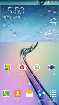 三星 N900 (Galaxy Note 3|国际版) 刷机包 N900XXUEBOI2官方5.0_