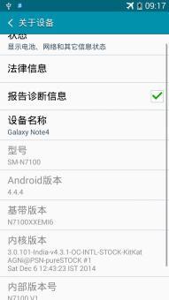 三星 N7100 刷机包 4.4.4 纯净界面 极其顺滑 改善发热 多任务优化版ROM刷机包截图