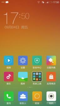 三星 N7100 (Note2)刷机包 MiUi V6 体验新感觉 完美流畅版.