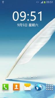 三星 N7105 (Galaxy Note II) 刷机包 极致顺滑 稳定流畅 官方精简ROM刷机包下载