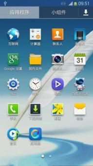三星 N7105 (Galaxy Note II) 刷机包 极致顺滑 稳定流畅 官方精简ROM刷机包截图