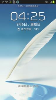 三星 N7108(Galaxy Note II) 刷机包 基于最新官方版本 精简优化  极速流畅ROM刷机包截图