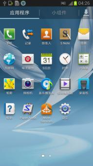 三星 N7108(Galaxy Note II) 刷机包 基于最新官方版本 精简优化  极速流畅ROM刷机包下载