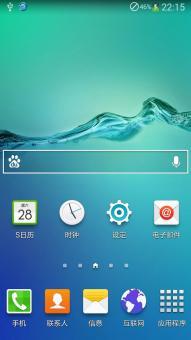 三星N7102 刷机包 V2.0 最新制作ROM 官方4.3系统 省电 S6风格