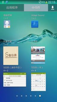 三星N7102 刷机包 V2.0 最新制作ROM 官方4.3系统 省电 S6风格ROM刷机包截图