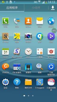三星 N7100 (Galaxy Note II) 刷机包 信号优化极致精简省电卡刷包ROM刷机包截图