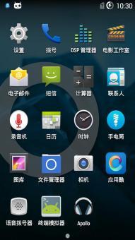 三星 N7100 (Galaxy Note II) 刷机包 CM4.4 低热高内存 简洁运行 流畅自ROM刷机包截图