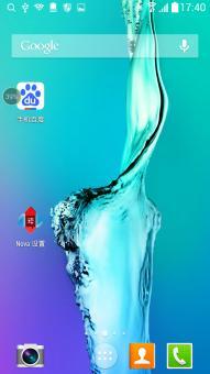 三星 N900 (Galaxy Note 3|国际版) 刷机包 猎户返璞归真经典4.4.2稳定精简爽