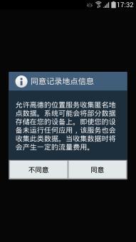 三星 N900 (Galaxy Note 3|国际版) 刷机包 猎户返璞归真经典4.4.2稳定精简爽ROM刷机包截图